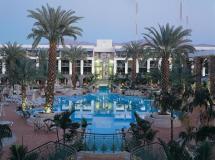 Isrotel Agamim Hotel 4*