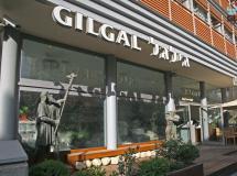 Gilgal Hotel 3*
