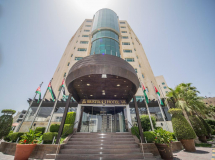 Bristol Hotel Amman 5*