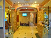 Al Qidra Hotel & Suites Aqaba  2*