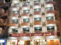 Dweik Hotel 3 3*