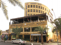 Captain's Hotel Aqaba 3*