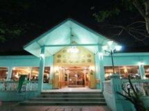 13 Coins Resort Bangna 3*