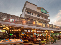 Chang Club Hotel 2*