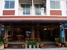Athome Hotel @ Nanai 8 & Thai Kitchen 2*
