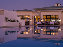 Ulysse Djerba Thalasso & Spa (ex. Radisson Blu Ulysse Resort & Thalasso; Park Inn Ulyssee Resort & Thalassa) 5*